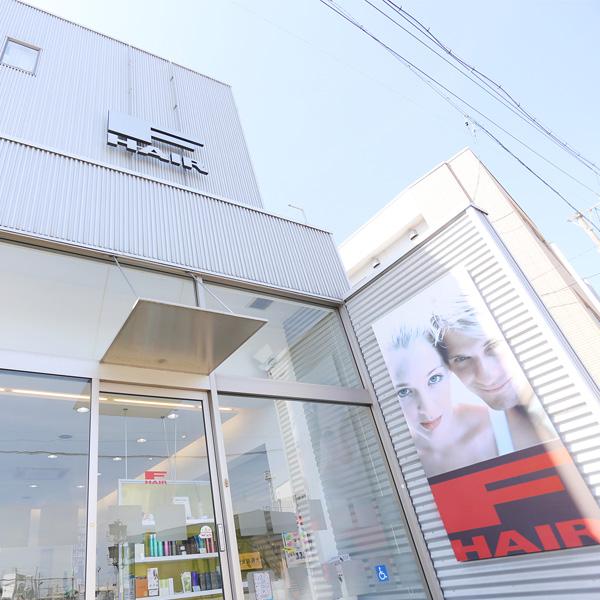 F-hair エフヘアー|店舗